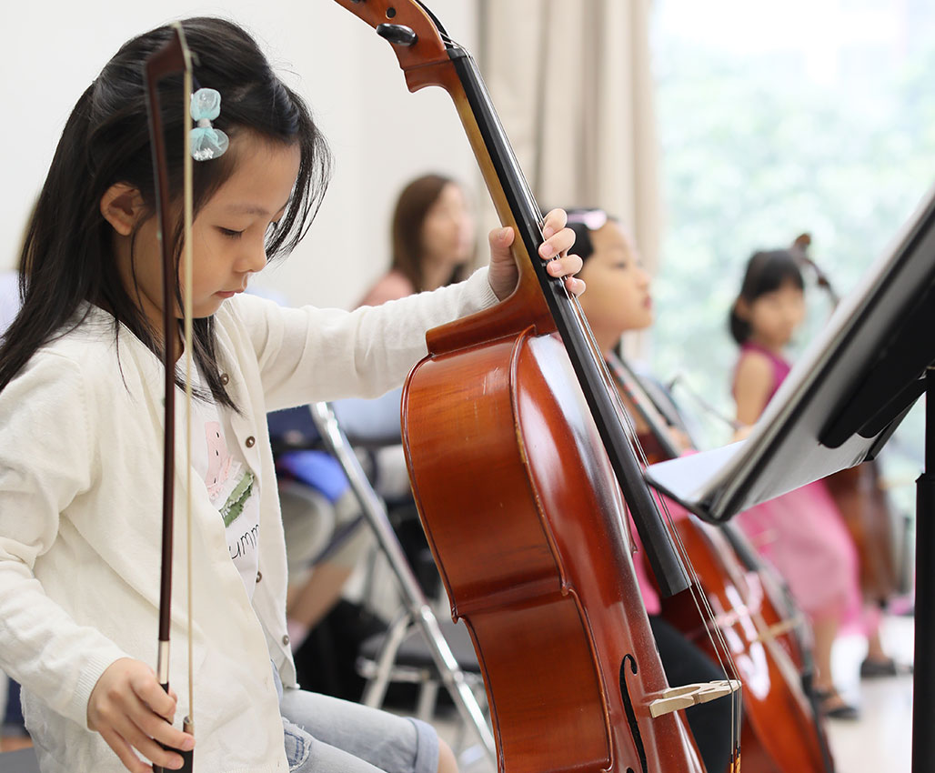 Introduction to Cello – Progressive (Age 5-12)
