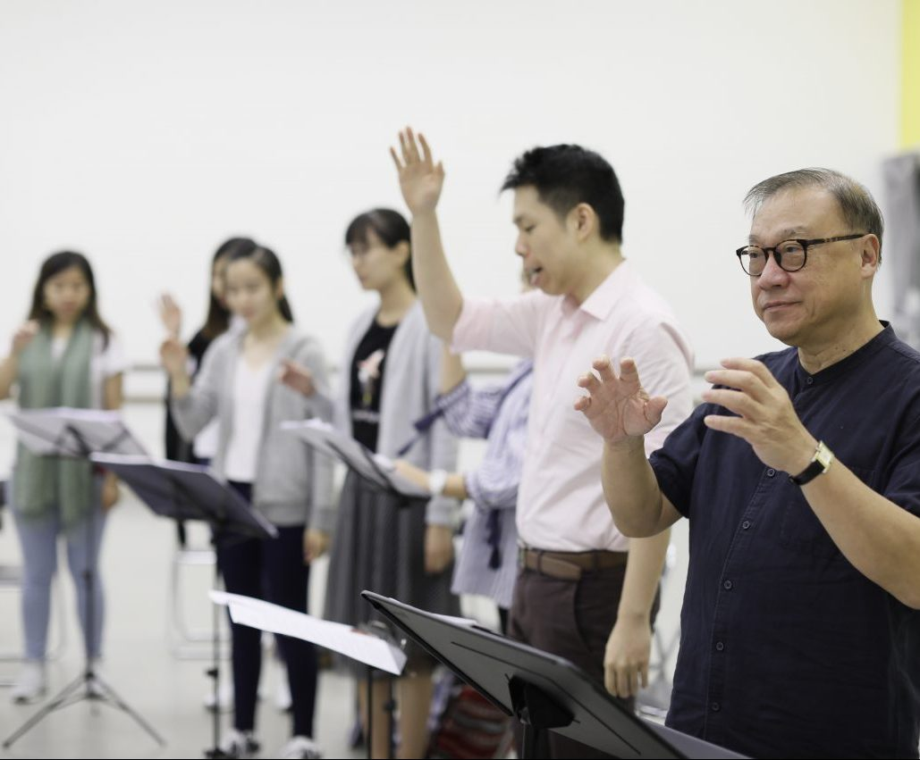 Choral Conducting and Rehearsal Certificate Course
