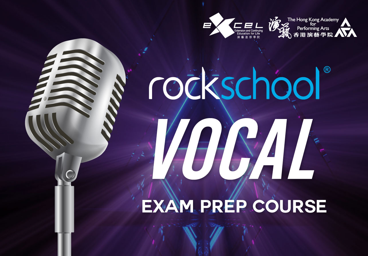 Rockschool Vocal Exam Prep Course (Grade 2)