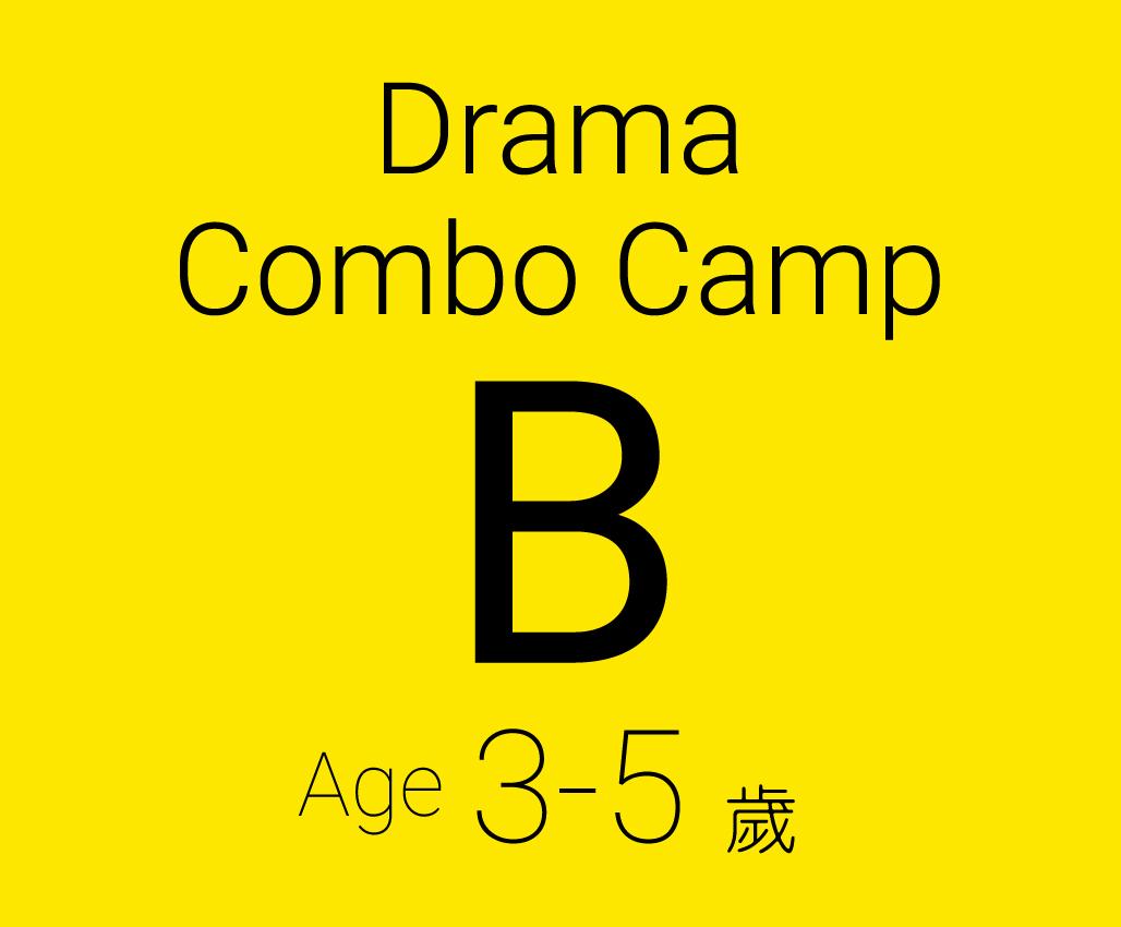 戲劇訓練營 (B) (3至5歲) (英語授課)