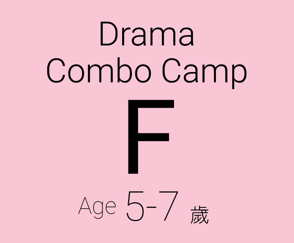 戲劇訓練營 (F) (5至7歲) (英語授課)
