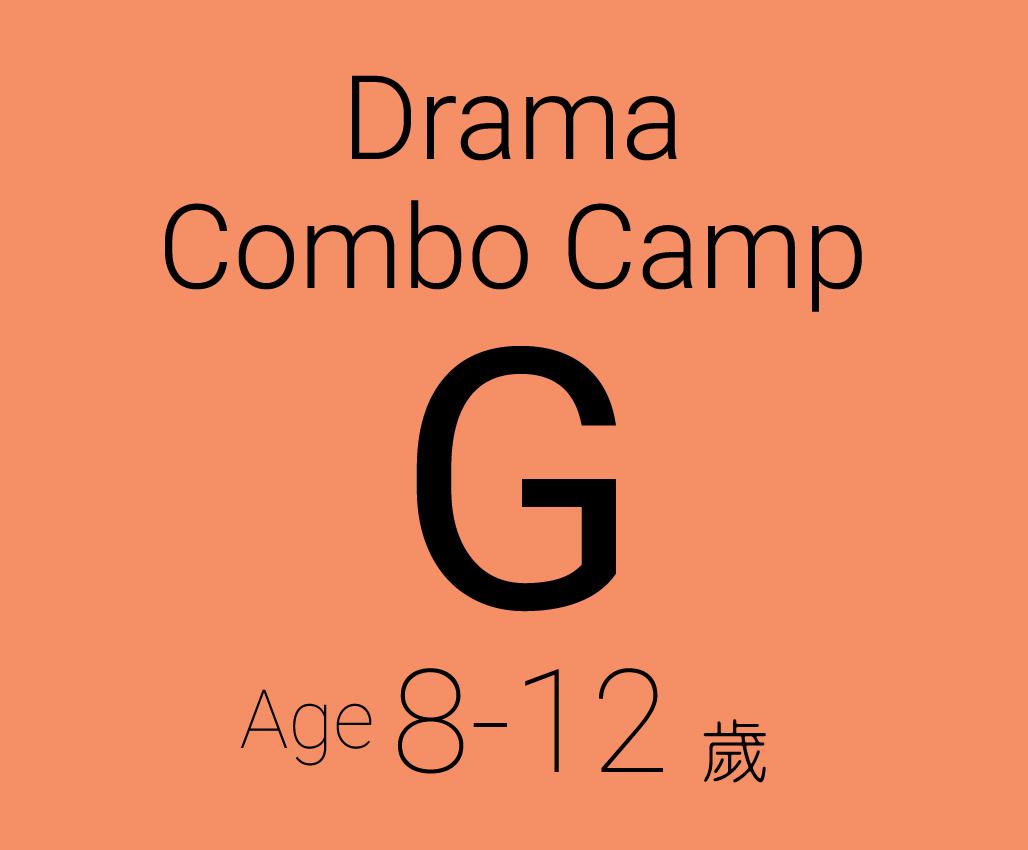 戲劇訓練營 (G) (8至12歲) (英語授課)