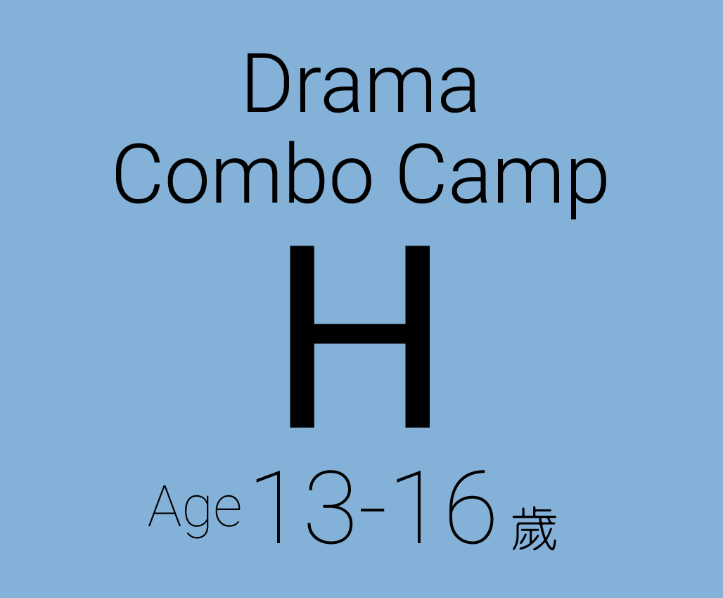 Drama Combo Camp H (Age 13-16) (Conducted in English)